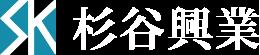 杉谷興業株式会社